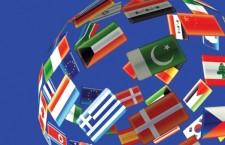 Ryszard Skarzyński: Internacjologia jako dyscyplina naukowa