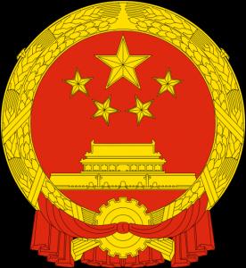 National_Emblem_of_the_PRC