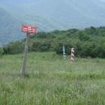 Korekta granic Ukrainy?