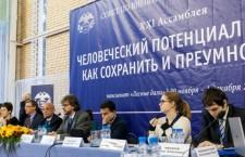 Rosja: Strategia XXI – Człowiek jako główne dobro państwa