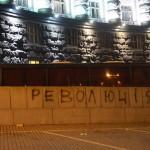 Andrzej Zapałowski: Największym przegranym na Ukrainie jest społeczeństwo