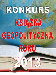 KGR-2013_pion