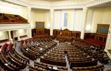 Verkhovna_Rada_main_session_hall