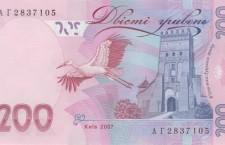 PISM o pomocy gospodarczej dla Ukrainy
