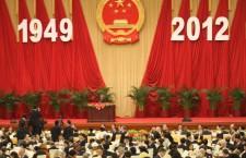 Kamil Gołaś: Stosunki Rosja – Chiny
