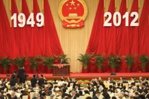 China_1949-2012[1]