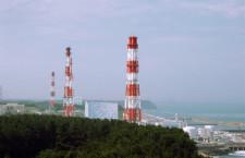 PISM: Japonia bez atomu?