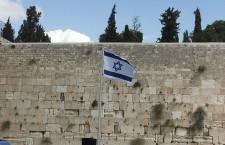 Kamil Wysokiński: Dokąd zmierza Izrael?  Polityka a bezpieczeństwo państwa