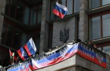 Andrzej Zapałowski: Ukraina tańczy na linie
