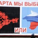 Od sowieckiej specpropagandy do rosyjskich wojen informacyjnych – prelekcja w Przemyślu