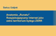 Warto przeczytać: Bartosz Gołąbek, Anatomia Runetu