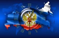 Wykład otwarty: Geopolityka Rosji w XXI wieku, Sosnowiec, 12 I 2017