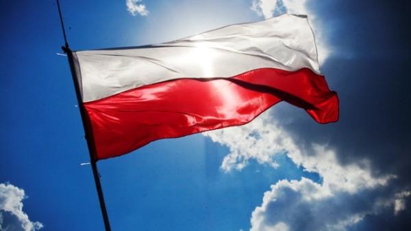Warto przeczytać: Bibliografia geopolityki polskiej (1989-2009). Wybór