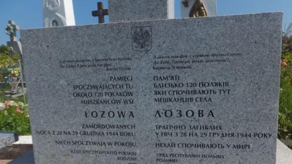 Andrzej Zapałowski: Historia w stosunkach polsko-ukraińskich jest ciągle balastem, a nie pomostem