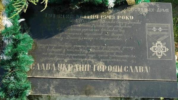 Michał Siudak: Stosunki polsko-ukraińskie w cieniu pomników OUN-UPA