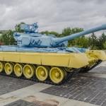 Ukraińska geopolityka. Prelekcja dr. Michała Siudaka