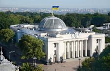 Info Geopolityka.net: Ukraina zaostrza kurs wobec separatystów w Donbasie