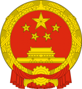National_Emblem_of_the_PRC