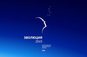 evo_logo_ru