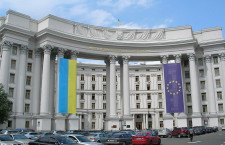 Ministry_of_Foreign_Affairs_of_Ukraine