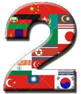 http://www.dreamstime.com/stock-photos-2012-sign-world-flags-image22844673