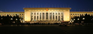 1024px-Great_Hall_Of_The_People_At_Night[1]