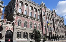 National_Bank_Ukraine