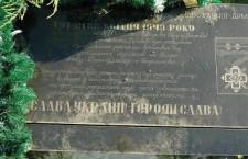 pomnik_upa_w_bazaltowe_d-janowa_dolina