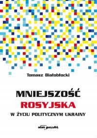 Białobłocki2017